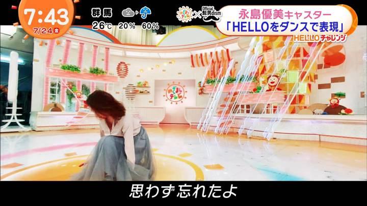2020年07月24日永島優美の画像37枚目