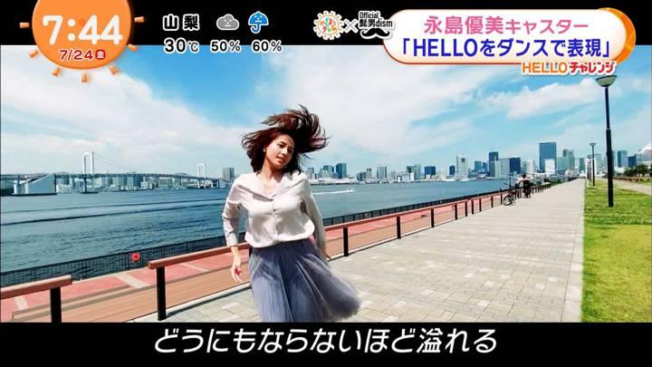 2020年07月24日永島優美の画像39枚目