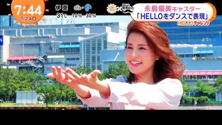 2020年07月24日永島優美の画像40枚目