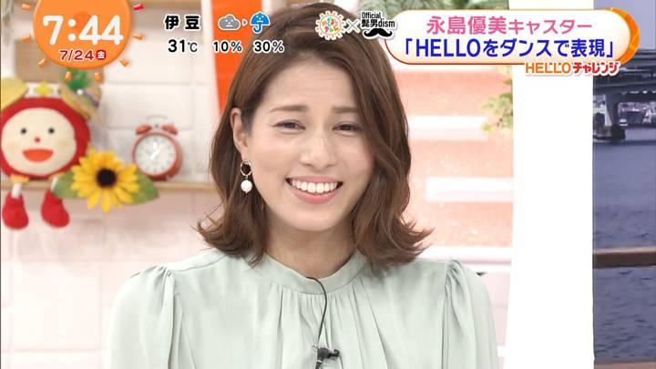 2020年07月24日永島優美の画像41枚目