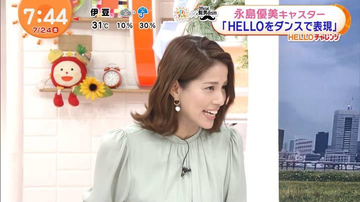 2020年07月24日永島優美の画像42枚目