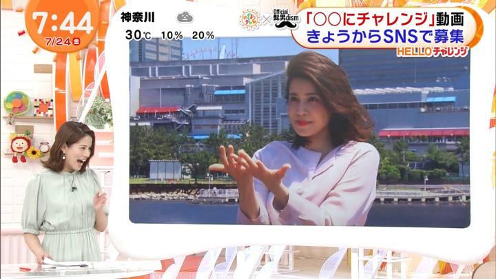 2020年07月24日永島優美の画像43枚目