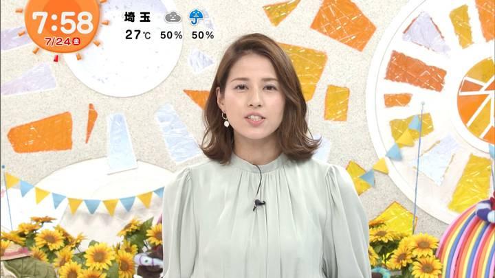 2020年07月24日永島優美の画像46枚目