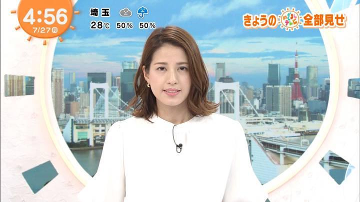 2020年07月27日永島優美の画像01枚目