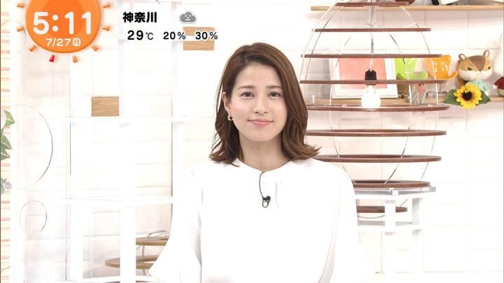 2020年07月27日永島優美の画像02枚目