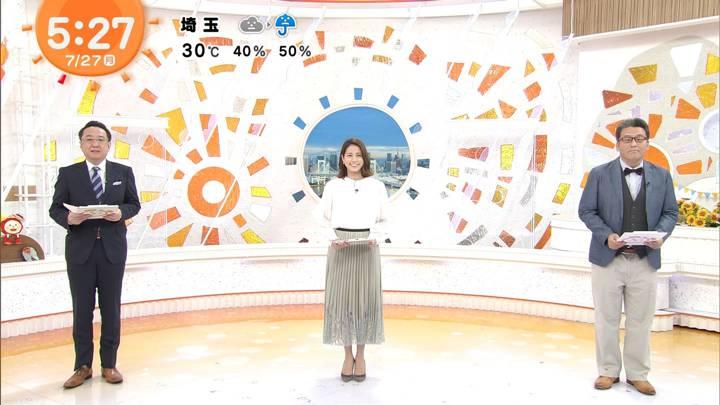 2020年07月27日永島優美の画像04枚目