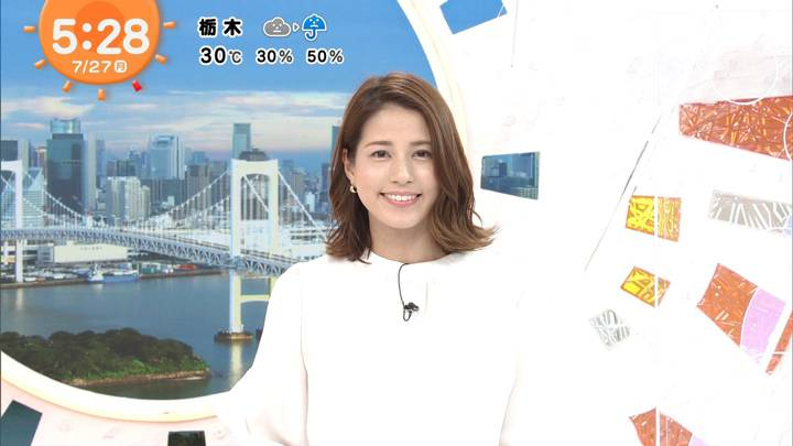 2020年07月27日永島優美の画像05枚目