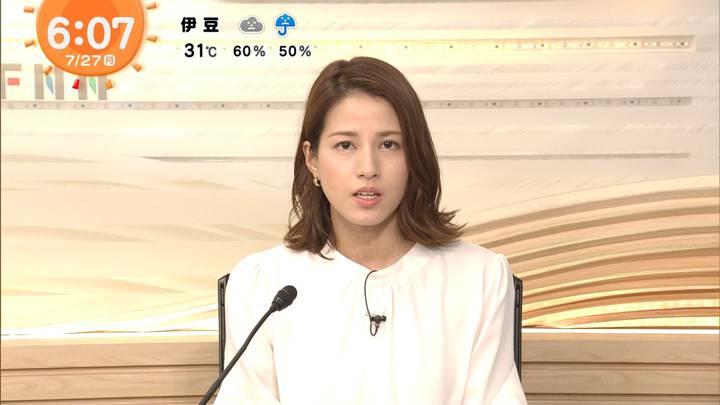 2020年07月27日永島優美の画像07枚目