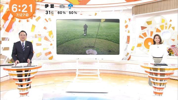 2020年07月27日永島優美の画像09枚目