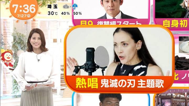 2020年07月27日永島優美の画像11枚目