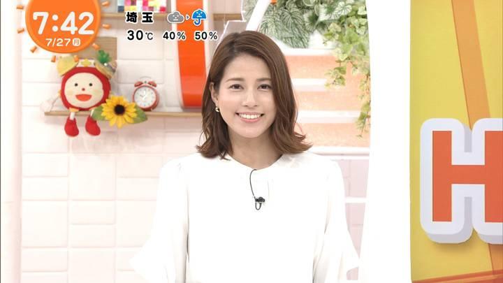2020年07月27日永島優美の画像13枚目