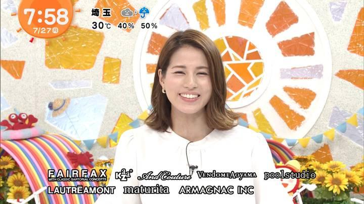 2020年07月27日永島優美の画像14枚目