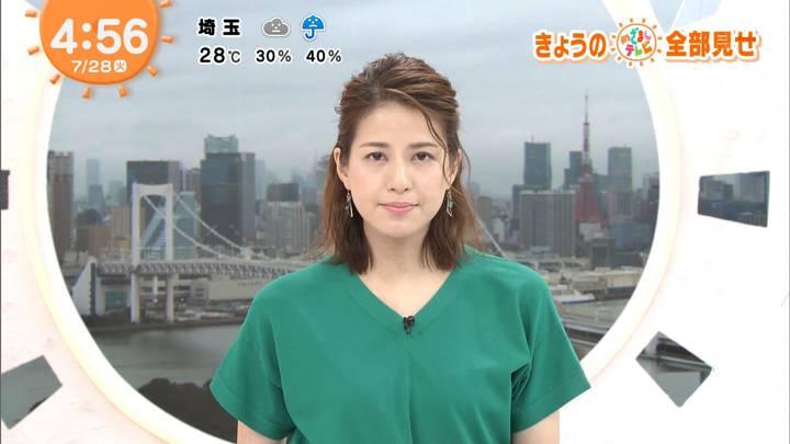 2020年07月28日永島優美の画像01枚目