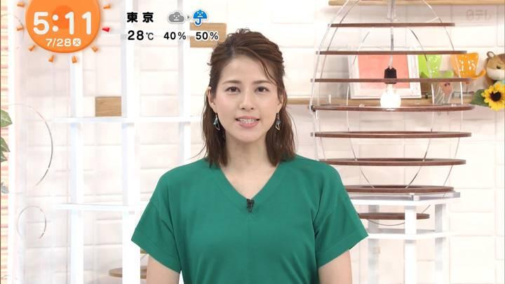 2020年07月28日永島優美の画像02枚目