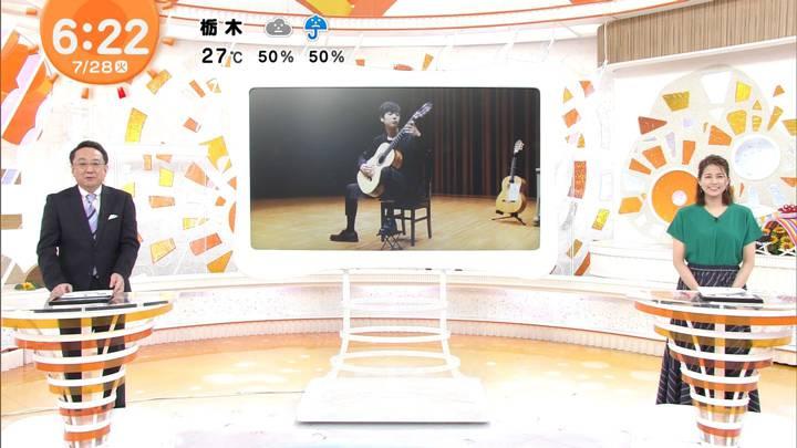 2020年07月28日永島優美の画像09枚目