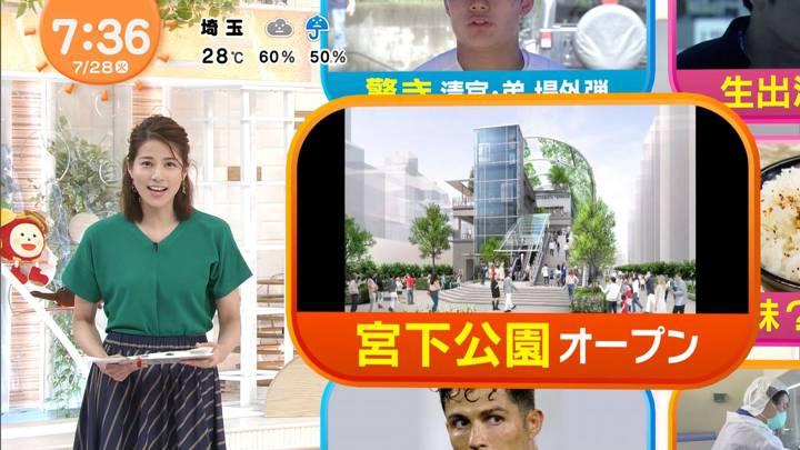2020年07月28日永島優美の画像11枚目