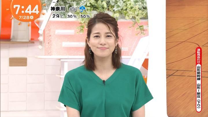 2020年07月28日永島優美の画像12枚目