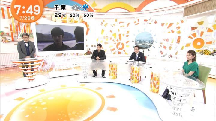 2020年07月28日永島優美の画像13枚目