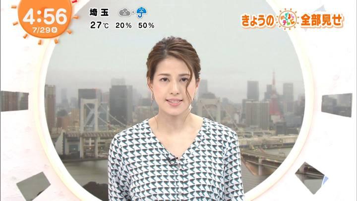 2020年07月29日永島優美の画像01枚目