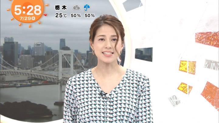 2020年07月29日永島優美の画像05枚目