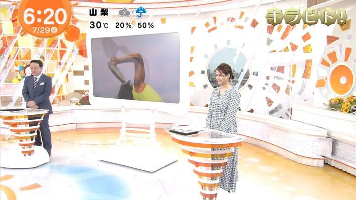 2020年07月29日永島優美の画像07枚目