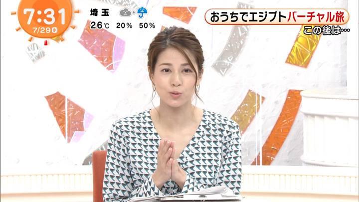 2020年07月29日永島優美の画像11枚目
