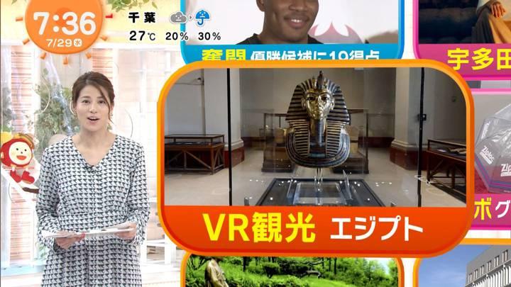 2020年07月29日永島優美の画像13枚目
