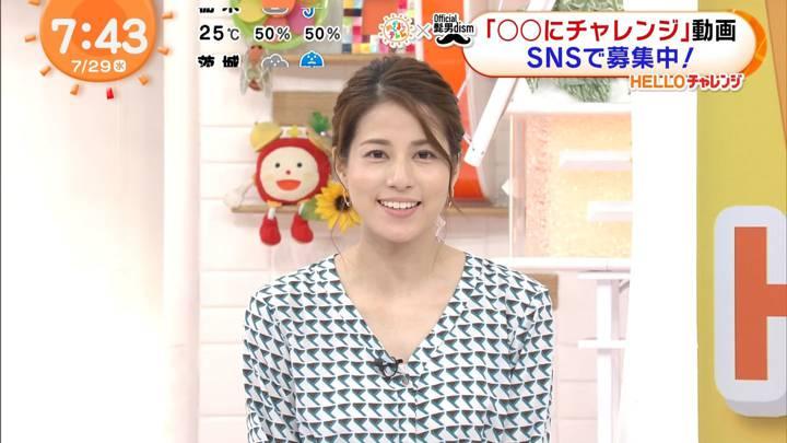 2020年07月29日永島優美の画像14枚目