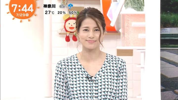 2020年07月29日永島優美の画像15枚目