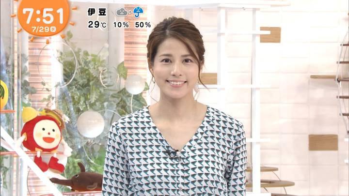 2020年07月29日永島優美の画像16枚目