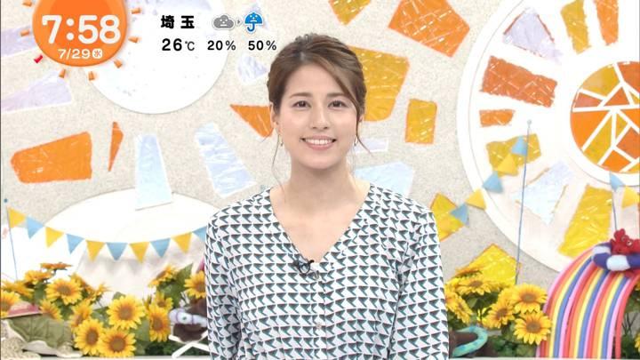 2020年07月29日永島優美の画像18枚目