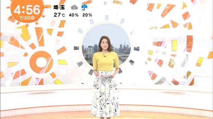 2020年07月30日永島優美の画像01枚目