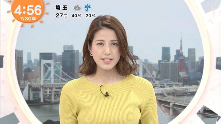 2020年07月30日永島優美の画像02枚目