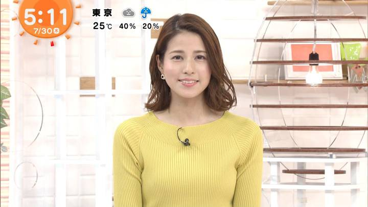 2020年07月30日永島優美の画像03枚目