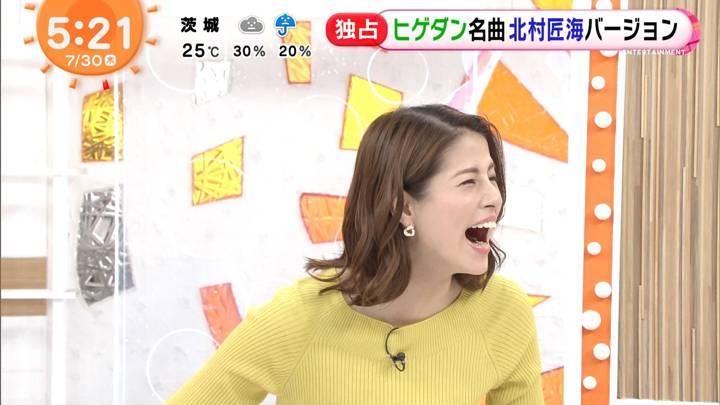2020年07月30日永島優美の画像04枚目