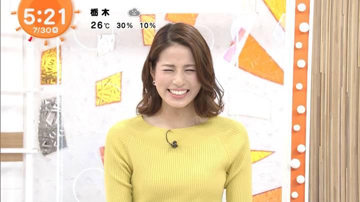 2020年07月30日永島優美の画像05枚目