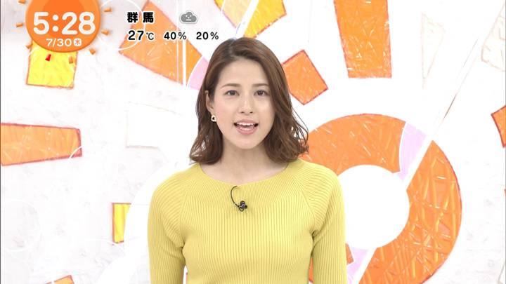 2020年07月30日永島優美の画像06枚目