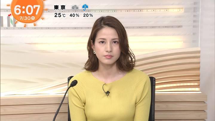 2020年07月30日永島優美の画像08枚目