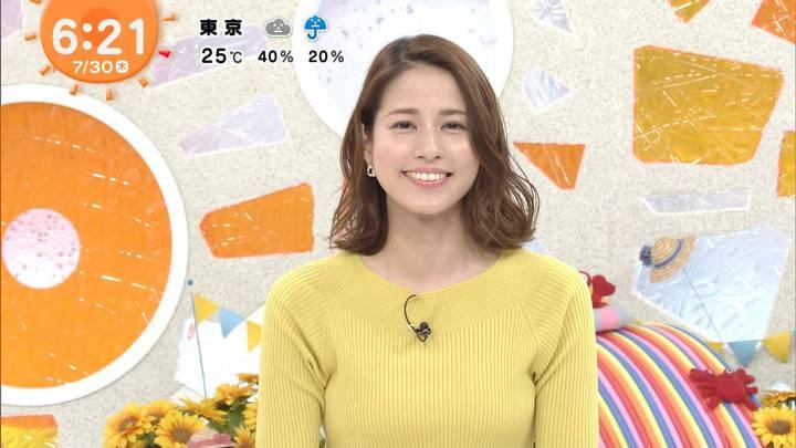 2020年07月30日永島優美の画像09枚目