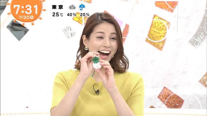 2020年07月30日永島優美の画像10枚目