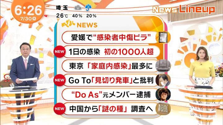 2020年07月30日永島優美の画像13枚目