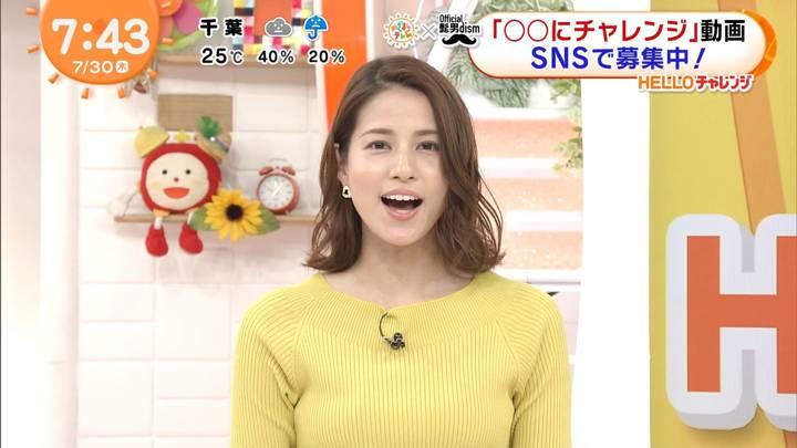 2020年07月30日永島優美の画像16枚目