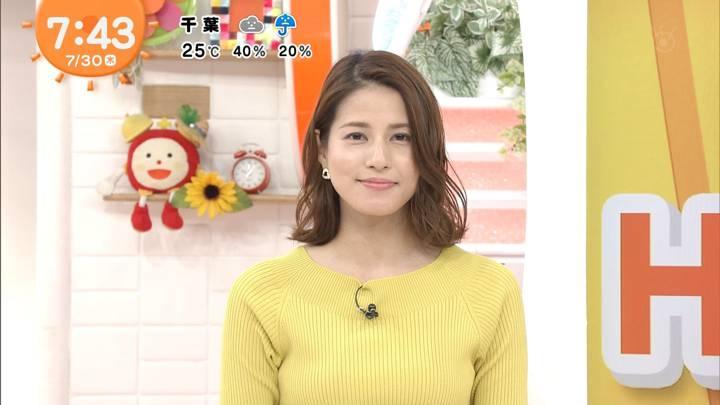 2020年07月30日永島優美の画像17枚目