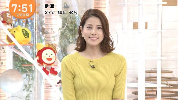 2020年07月30日永島優美の画像19枚目