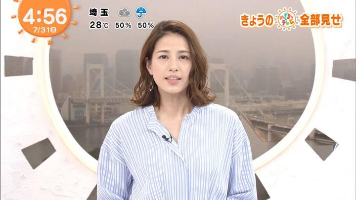 2020年07月31日永島優美の画像01枚目
