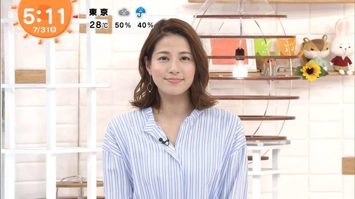 2020年07月31日永島優美の画像02枚目