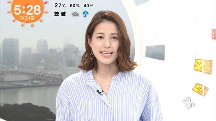 2020年07月31日永島優美の画像06枚目
