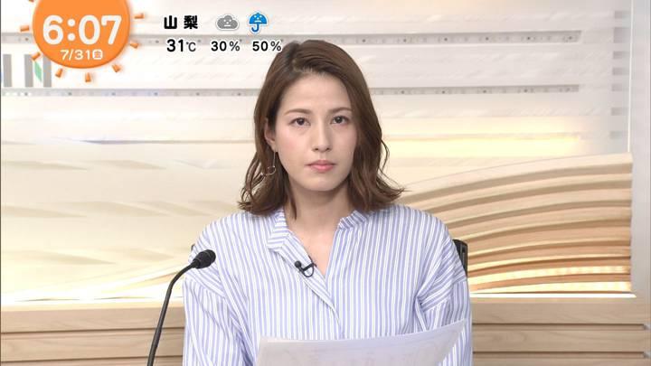2020年07月31日永島優美の画像08枚目