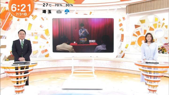 2020年07月31日永島優美の画像10枚目