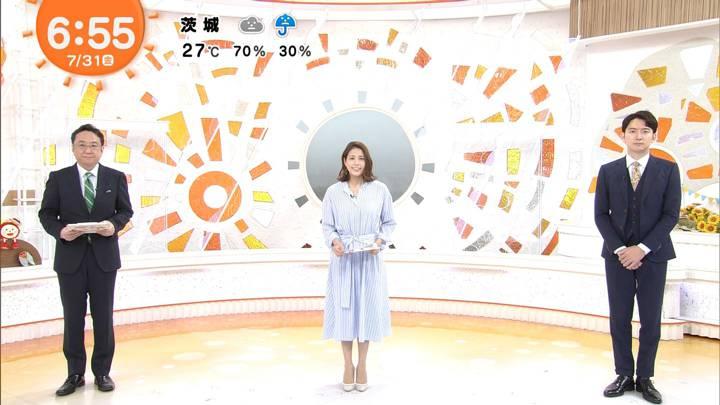 2020年07月31日永島優美の画像11枚目